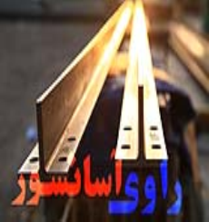 ریل کشش سرد چین t50 , t9 - cold drawn guide rail